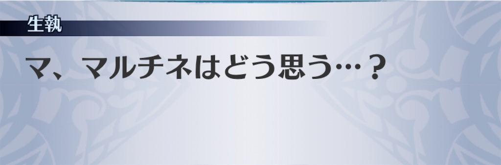 f:id:seisyuu:20191221161607j:plain