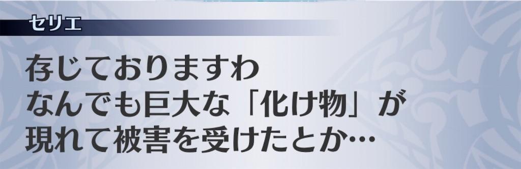 f:id:seisyuu:20191221162416j:plain
