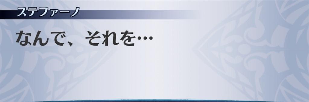 f:id:seisyuu:20191221162421j:plain