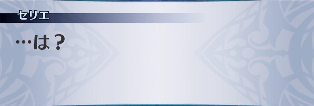 f:id:seisyuu:20191221163405j:plain