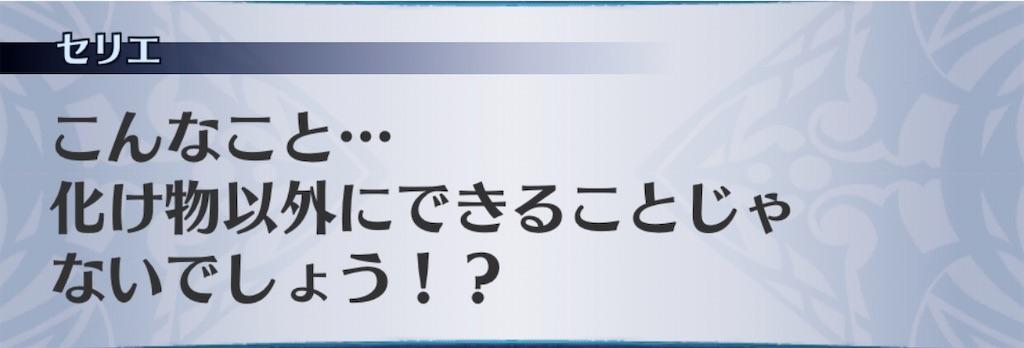f:id:seisyuu:20191221164610j:plain