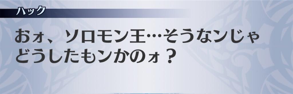 f:id:seisyuu:20191221190440j:plain