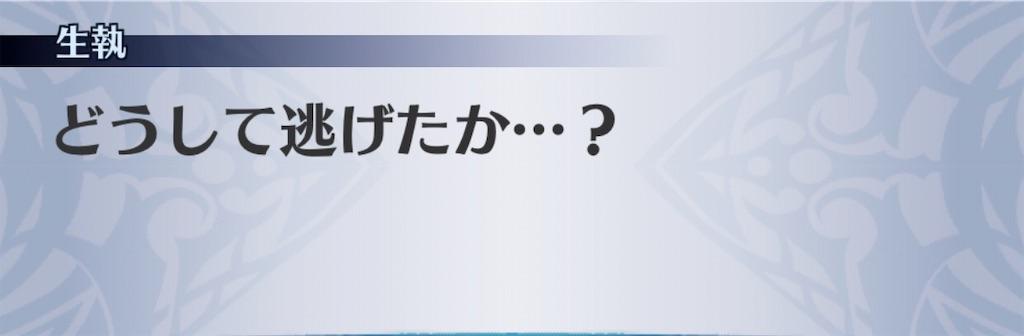f:id:seisyuu:20191221190626j:plain