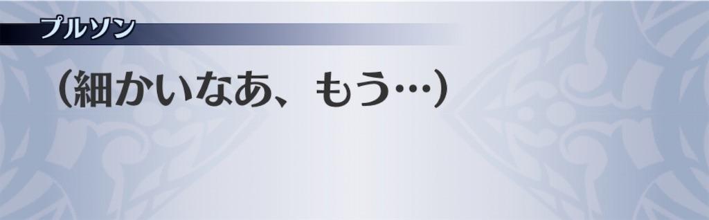 f:id:seisyuu:20191221190913j:plain