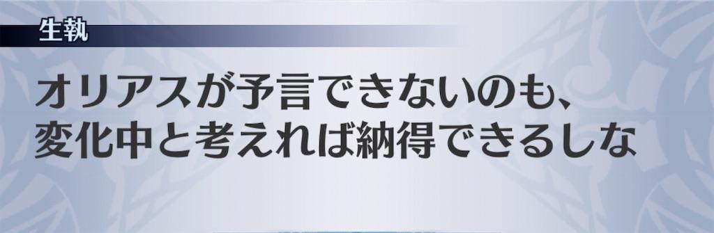 f:id:seisyuu:20191221190925j:plain