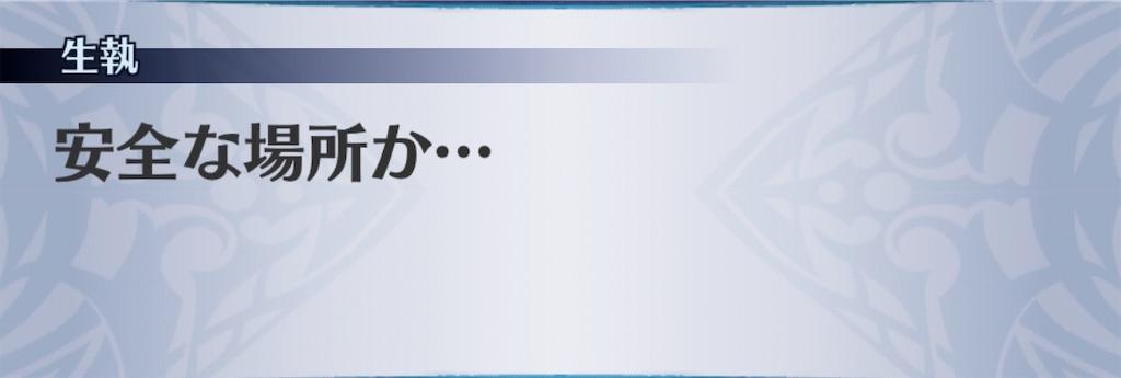 f:id:seisyuu:20191221191023j:plain