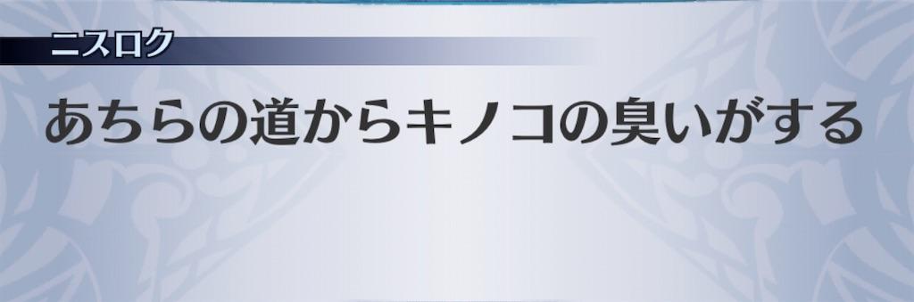 f:id:seisyuu:20191221191242j:plain