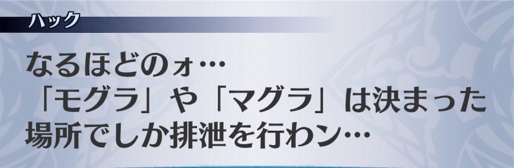 f:id:seisyuu:20191221191312j:plain