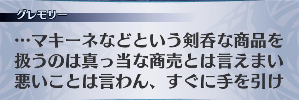 f:id:seisyuu:20191221191811j:plain