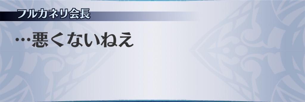 f:id:seisyuu:20191221191906j:plain