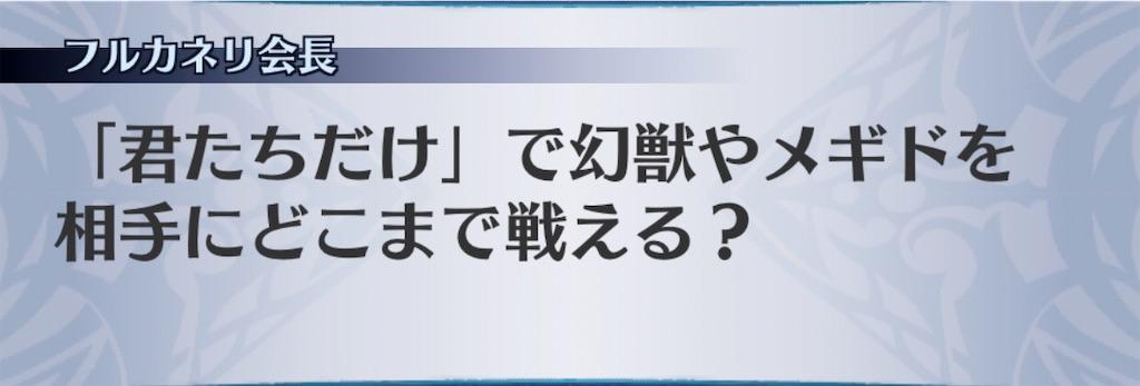 f:id:seisyuu:20191221192028j:plain