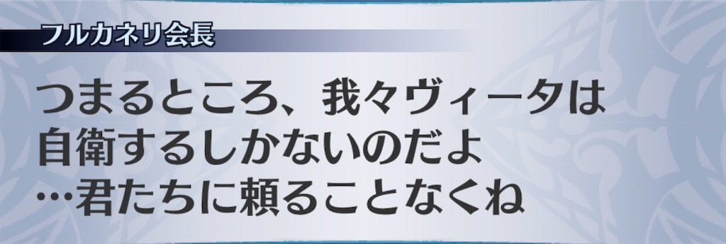f:id:seisyuu:20191221192032j:plain