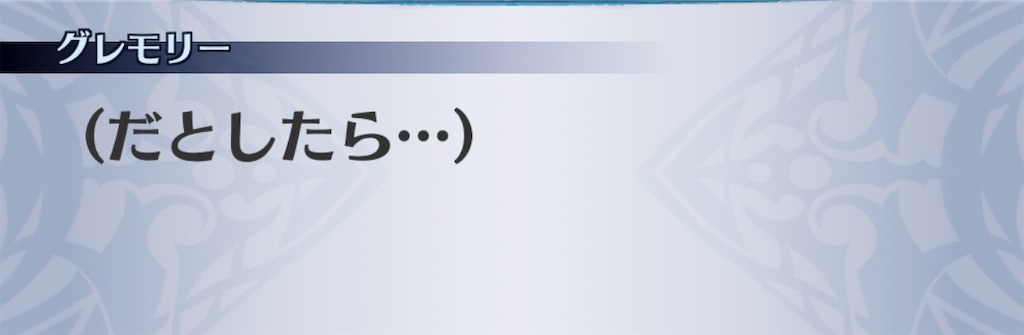 f:id:seisyuu:20191221192150j:plain