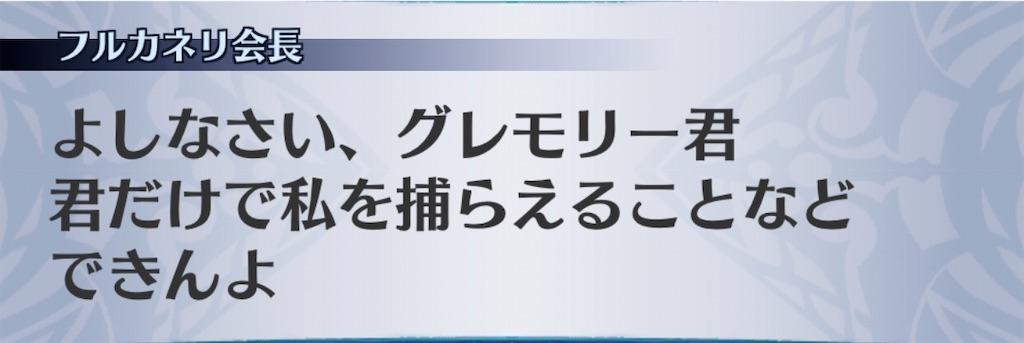 f:id:seisyuu:20191221192520j:plain
