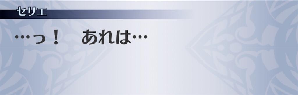 f:id:seisyuu:20191221192545j:plain