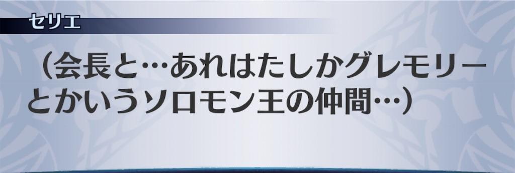 f:id:seisyuu:20191221192557j:plain