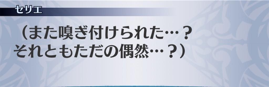 f:id:seisyuu:20191221192602j:plain
