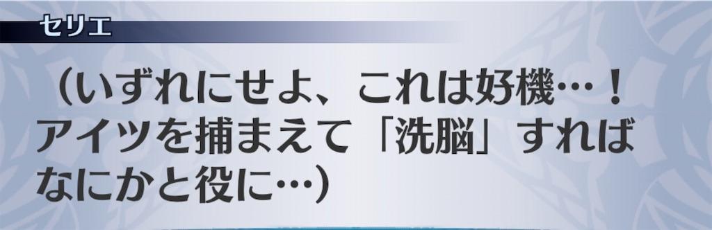 f:id:seisyuu:20191221192650j:plain