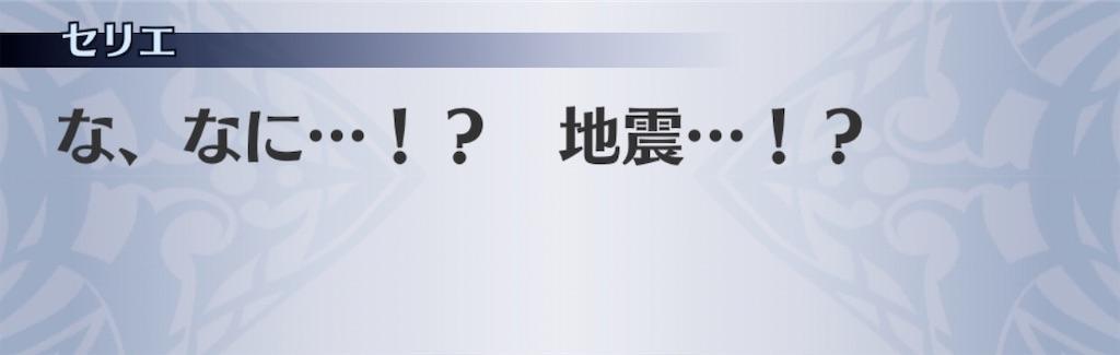 f:id:seisyuu:20191221192655j:plain