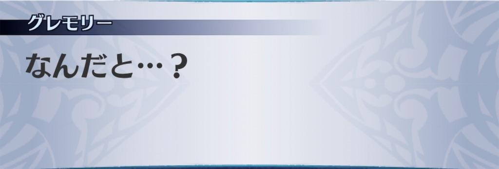 f:id:seisyuu:20191221192837j:plain