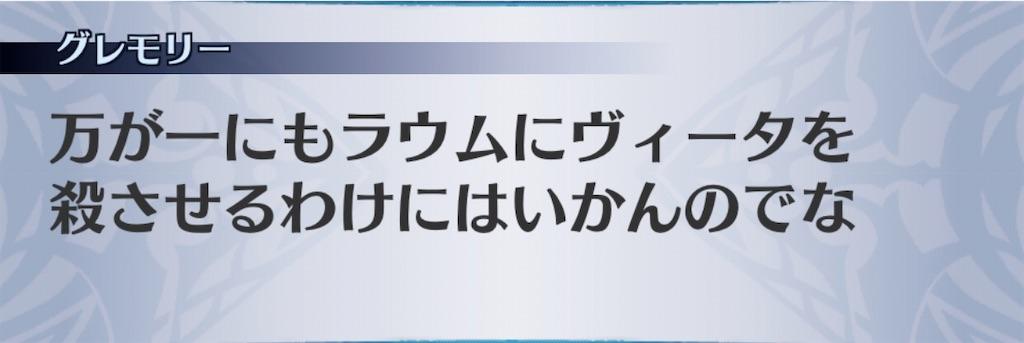 f:id:seisyuu:20191221193259j:plain