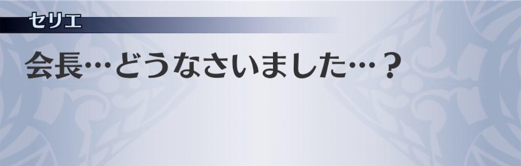 f:id:seisyuu:20191221193427j:plain