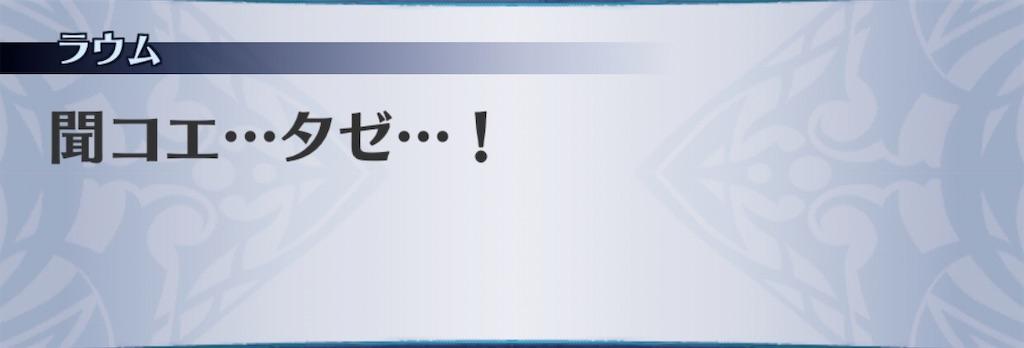 f:id:seisyuu:20191221193715j:plain