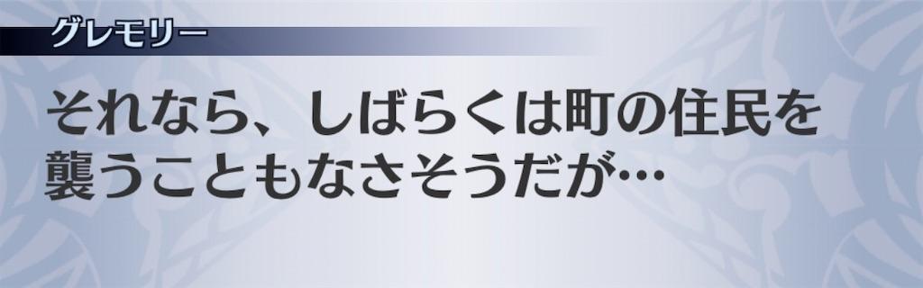 f:id:seisyuu:20191221193732j:plain