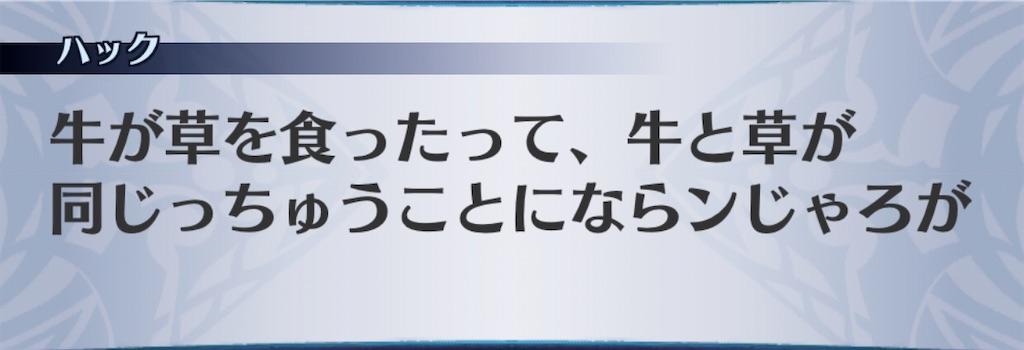 f:id:seisyuu:20191222165314j:plain