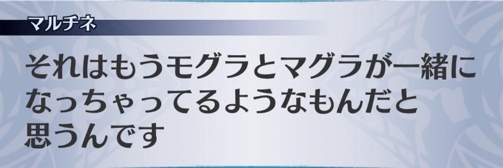 f:id:seisyuu:20191222165702j:plain