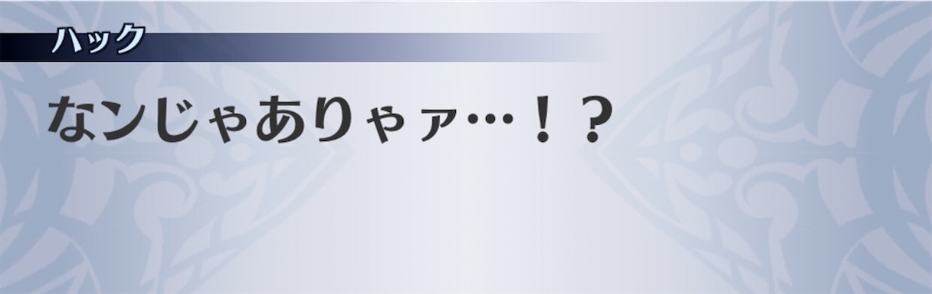 f:id:seisyuu:20191222171658j:plain