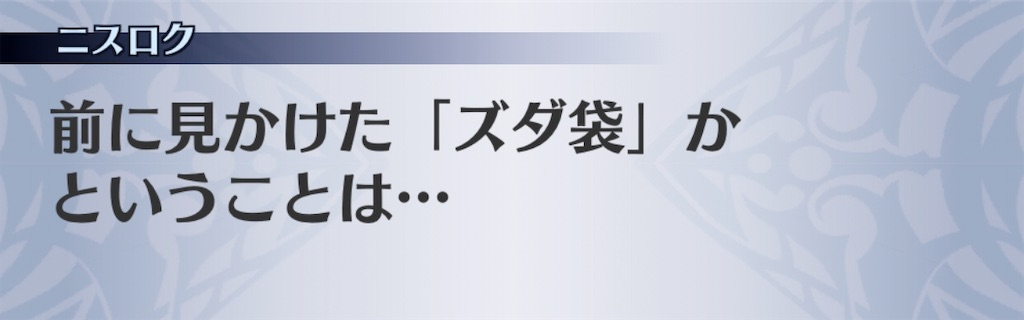 f:id:seisyuu:20191222171704j:plain