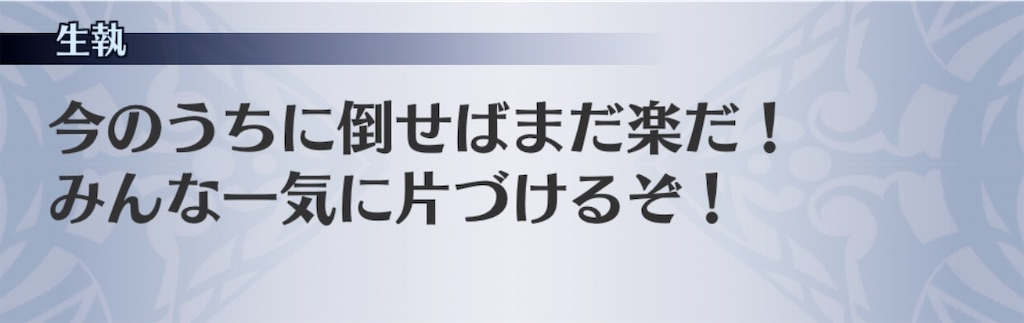 f:id:seisyuu:20191222171711j:plain