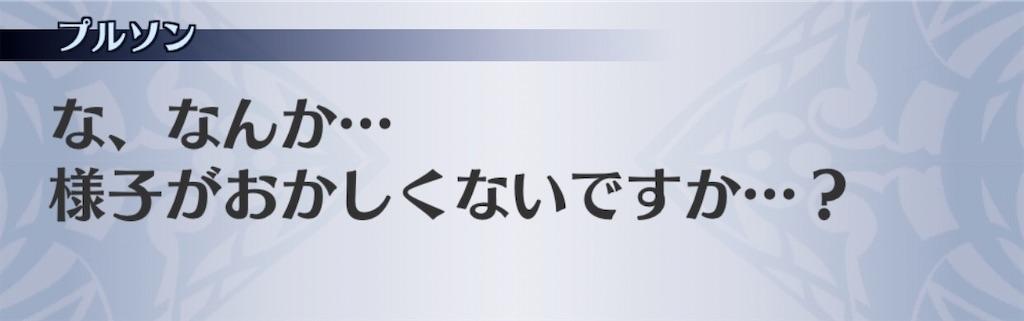 f:id:seisyuu:20191222171821j:plain