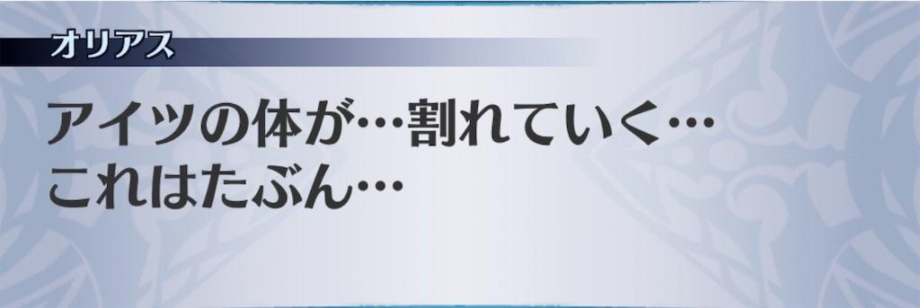 f:id:seisyuu:20191222171827j:plain