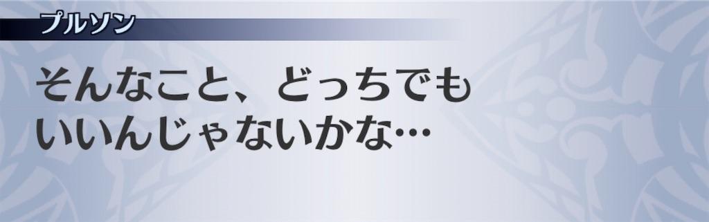 f:id:seisyuu:20191222171945j:plain