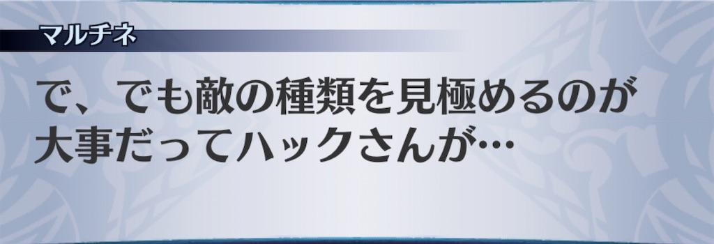 f:id:seisyuu:20191222172125j:plain