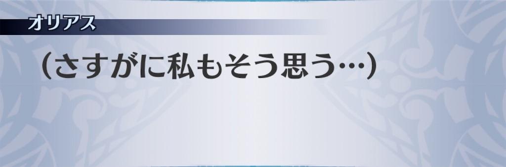 f:id:seisyuu:20191222172154j:plain