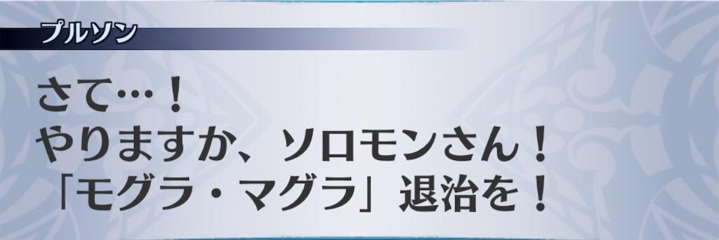 f:id:seisyuu:20191222172323j:plain