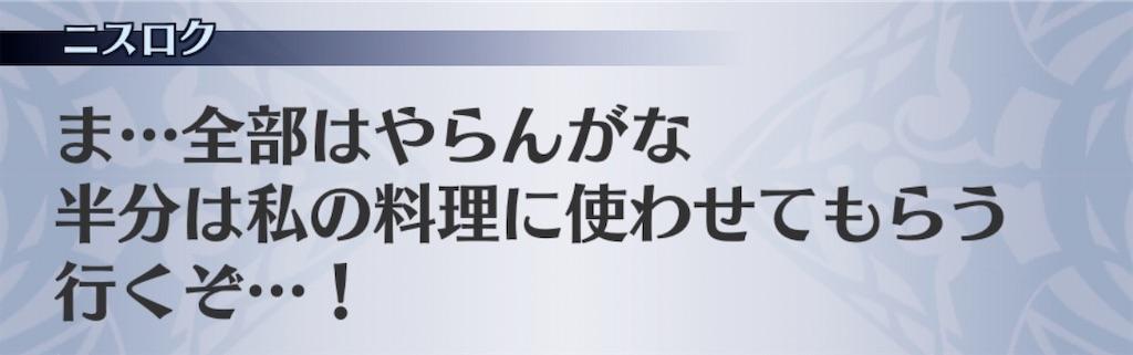 f:id:seisyuu:20191222172334j:plain