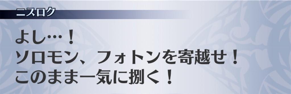 f:id:seisyuu:20191222172651j:plain