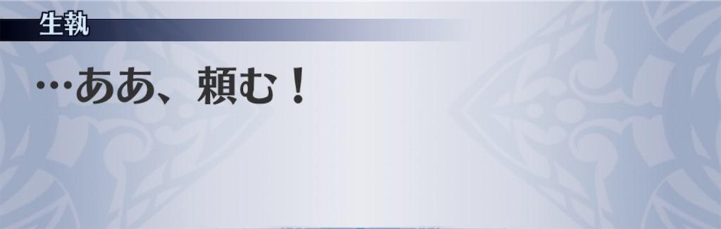 f:id:seisyuu:20191222172655j:plain