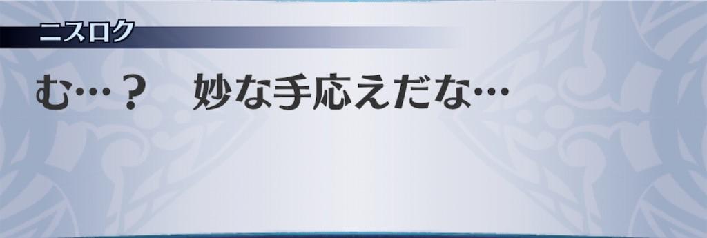 f:id:seisyuu:20191222172917j:plain