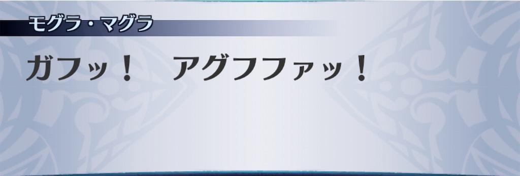 f:id:seisyuu:20191222172922j:plain