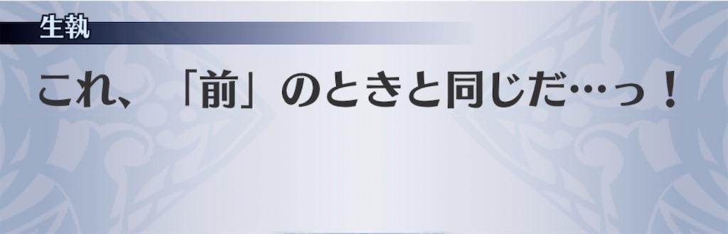 f:id:seisyuu:20191222172943j:plain
