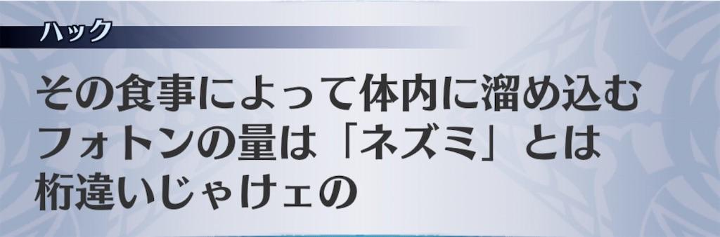 f:id:seisyuu:20191222173541j:plain