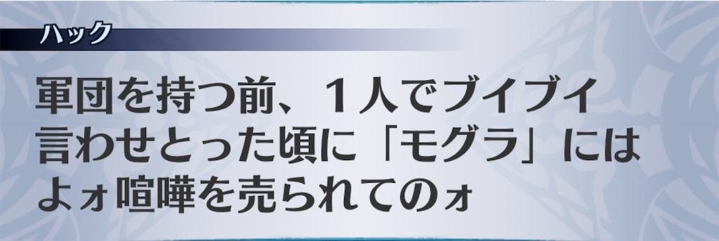 f:id:seisyuu:20191222173715j:plain