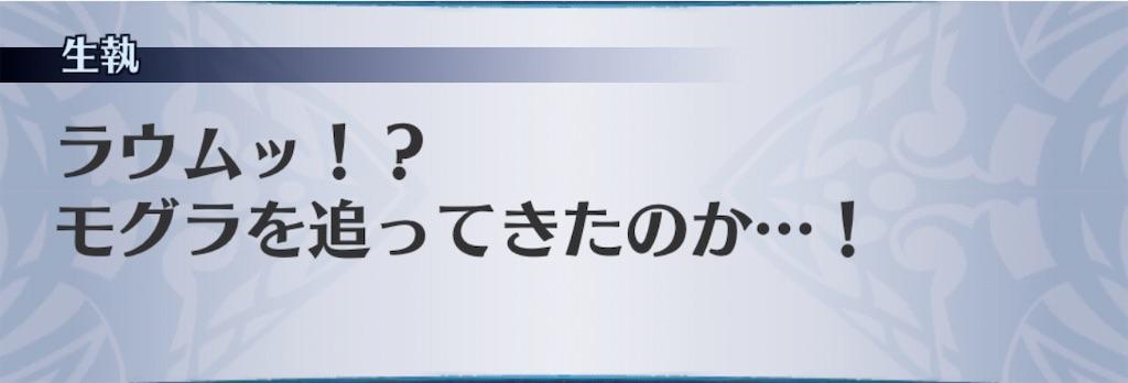 f:id:seisyuu:20191222173912j:plain