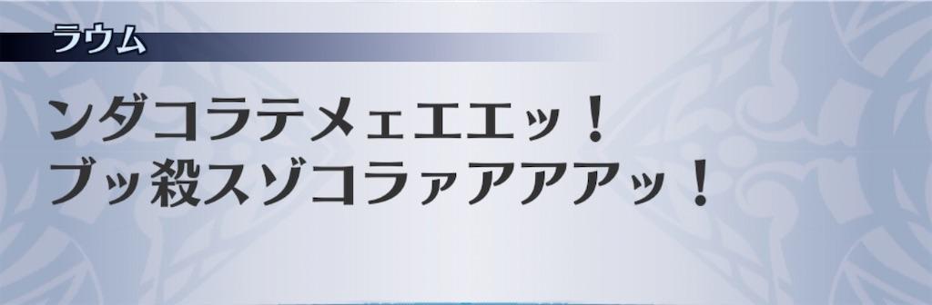 f:id:seisyuu:20191222174153j:plain