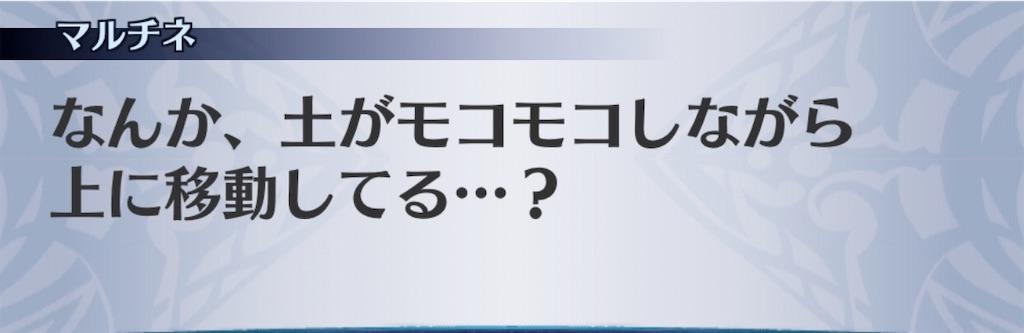 f:id:seisyuu:20191222174412j:plain
